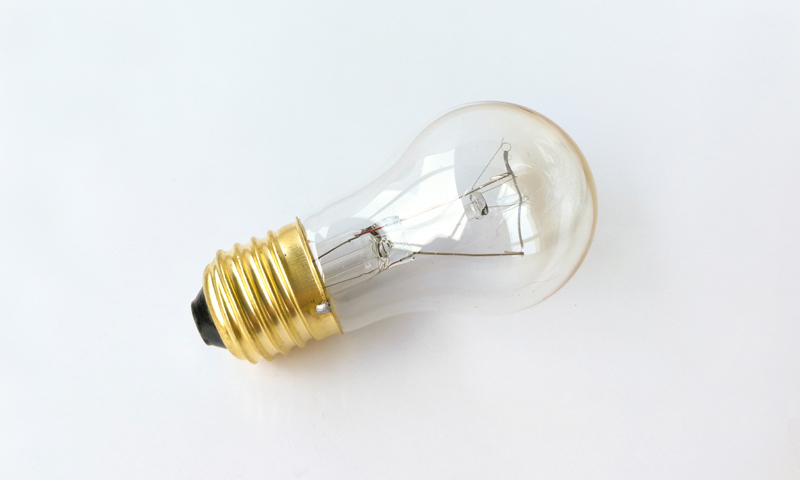 40 Watt Oven Bulb Is 300 Degree Heat Resistant